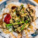 Cuisine Japonaise Sauce Tamari